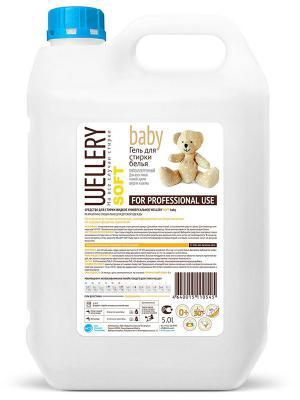 Гель для стирки детских вещей Wellery Soft baby