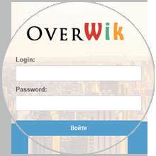 Оптово-розничный портал Overwik.ru